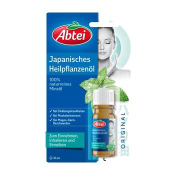 Health und Ernaehrung Medikamente Japanisches Heilpflanzenoel